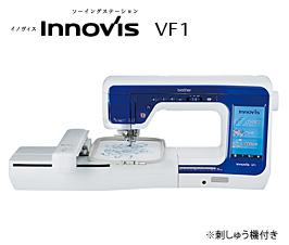 イノヴィスVF1