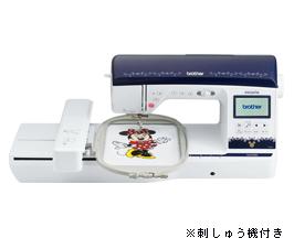 イノヴィスNX2500